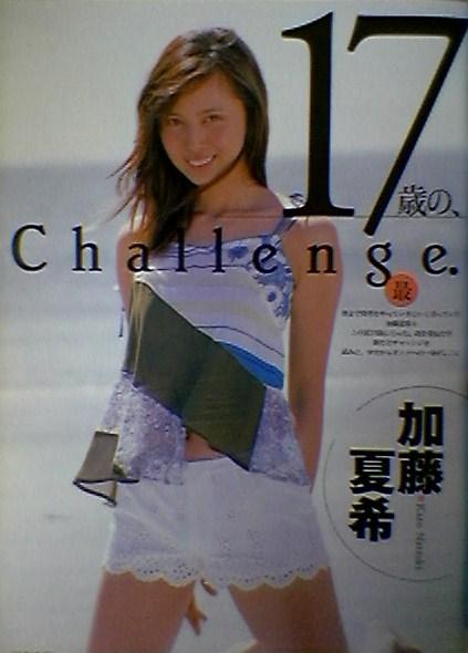 Kc310025