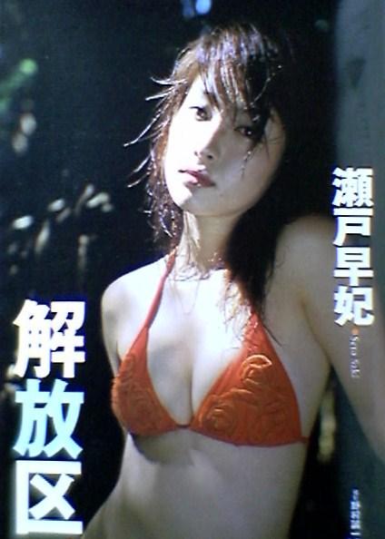 Kc310012_5