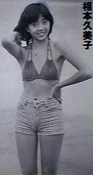 相本久美子の画像 p1_28