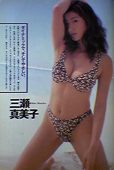 三瀬真美子の画像 p1_27
