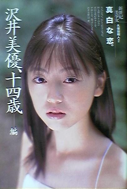 沢井美優の画像 p1_38