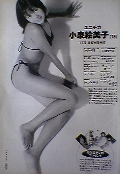 Kc310013