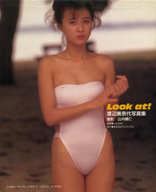 Minayowatanabe