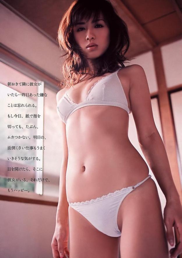 Yuuki12